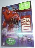 Big Hero 6 (3D) (Limited Lenticular Cover) (Region Free Blu-Ray) (Hong Kong Version) English Language, Mandarin & Cantonese Dubbed / Chinese subtitled