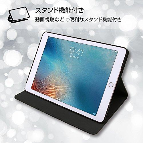 『レイ・アウト iPad 2017年春モデル 9.7inch レザーケース スタンド機能付き/ダークネイビー』の2枚目の画像