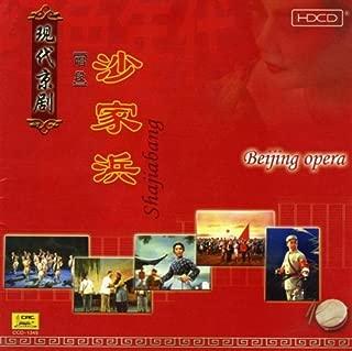 Best shang zhen china Reviews