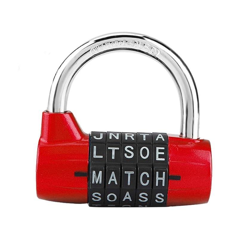 シードお互い生む5ダイヤル数字コード南京錠 パスワードロック 旅行スーツケースジムロッカー セキュリティパスワードロック(Red)