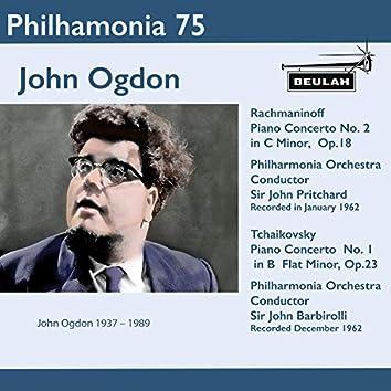 Philharmonia 75 - John Ogdon