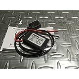 12V-5V変換 USBアダプター jusby 12V車専用 ヒューズ付きオリジナル品