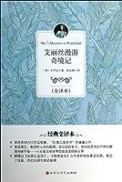 Classic full translation : Alice in Wonderland(Chinese Edition)