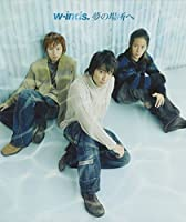 Place To Dream by WINDS (2005-01-01)