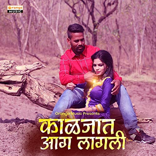 Aakash Shinde feat. Samdhan Devkate & Mitali Koli