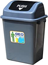 Plastic Flip in/Outdoor Dustbins Square Trash Can Office Corridor Storage Bucket Waste Recycling Compost Bins 20L/30L/50L/...