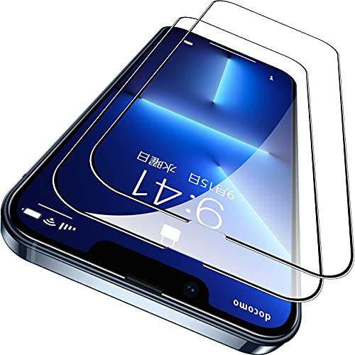 簡単貼り付け全面保護CASEKOO iPhone13 用 iPhone13Pro 用 ガラスフィルム 2枚セット ガイド粋付き ヘラ付き 気泡ゼロ 日本製9H旭硝子 飛散防止 強化ガラス( アイフォン13 アイフォン13pro 用 6.1インチ)
