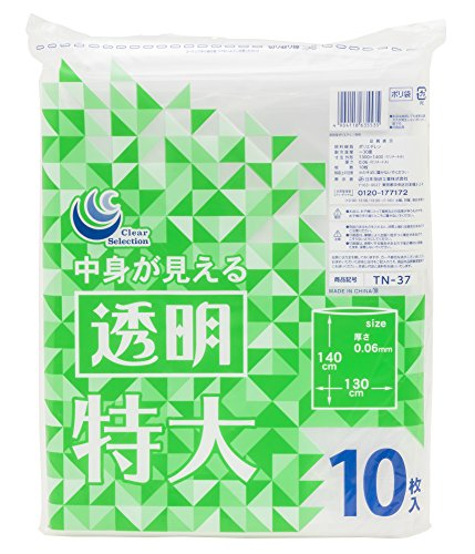日本技研工業 ゴミ袋 透明 特大 130×140cm 厚み0.06mm 伸びやすく裂けにくい 中身が見える 厚くて丈夫 TN-37 10枚入