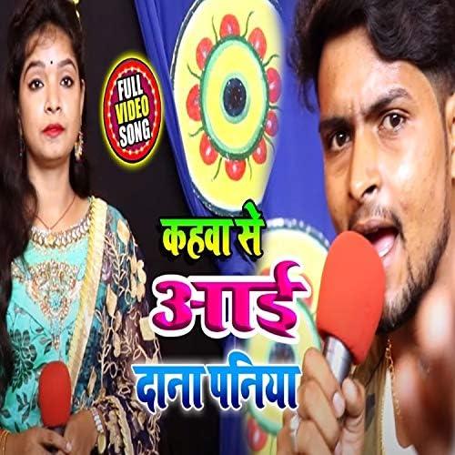 Sarvesh Tiwari & Priyanka Chauhan