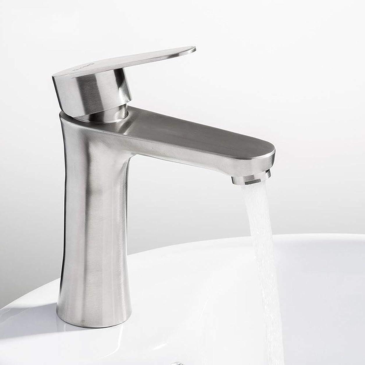 不実加入まともな304ステンレス鋼のブラシバス流域の蛇口、シンクミキサータップ洗面化粧台温水と冷水のミキサー浴室の蛇口