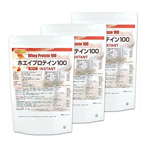 ホエイプロテイン100【instant】1kg×3袋 牛成長ホルモン不使用 造粒品 NICHIGA(ニチガ)