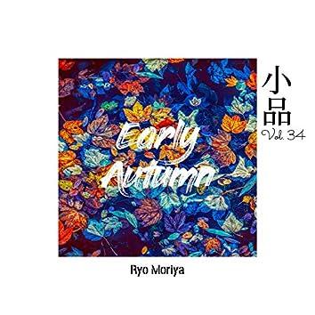 소품 Vol.34 - Early Autumn