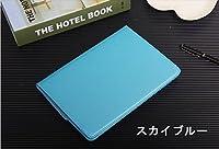 ipad mini4 ケース ipad mini4 カバー アイパッドミニ4 ケース タブレットPC 手帳型 オートスリープ機能付き 360度回転 取り外せる カード収納 ソフトケース スカイブルー