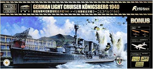 FLYHAWK - German Light Cruiser knigsberg 1940