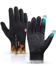2020年最新 防寒手袋 スキーグローブ バイクグローブ スマホ手袋 男女兼用 防寒防水防風 厚手 裏起毛 暖かい手袋 滑り止め付き 勤通 サイクリング 登山 スキー アウトドア 釣りグローブ DEMAOパンダショップ
