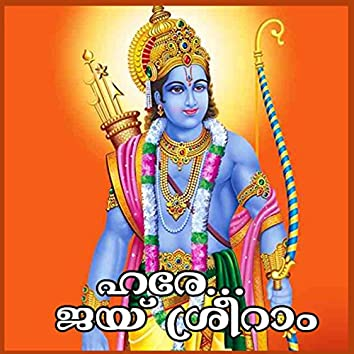 Hare Jai Sree Ram