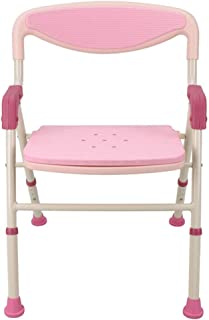 Sisyria Folding Shower Chair, Adjustable Bath Seat Chair Health Care Shower Chair Stool Living Room Chair with Arms & Backrest