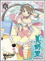 キャラクタースリーブ 『閃乱カグラ ESTIVAL VERSUS -少女達の選択-』 美野里 (EN-355)