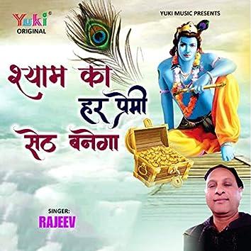 Shyam Ka Har Premi Seth Banega