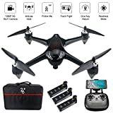 XFUNY MJX Bugs 2 SE GPS Drone 1080P 5G WiFi Camera Record Video App Operation iOS Android 1-Key RTH Altitude Hold Track Flight Headless Brushless Motor 3 Battery, Suitable for Beginners