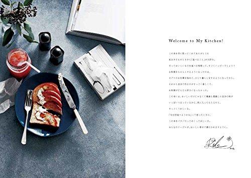 『Rola's Kitchen』の2枚目の画像