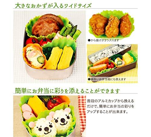 アーネストお弁当カップ(バラン)やさい風電子レンジ・オーブンOK(シリコン野菜カップセットワイド)大手飲食店愛用ブランドA-75842