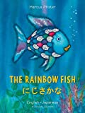 The Rainbow Fish/Bi:libri - Eng/Japanese PB