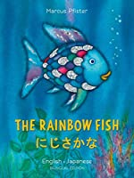 The Rainbow Fish/Bi:libri - Eng/Japanese PB