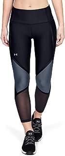 Under Armour Kadın Spor Tayt UA HG Armour Shine Ankle Crop-BLK, Siyah, W64 (Üretici ölçüsü: S)