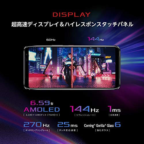 51 He5HwnxL-「ASUS ROG Phone 5」には初の18GBRAM搭載モデル。新しいベンチマークがGeekbenchに登場