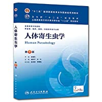 Human Parasitology(Chinese Edition)