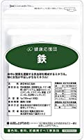 健康応援団 鉄 1ヵ月分 サプリメント 葉酸プラス 1袋 30粒 鉄分 Fe ビタミンB群 B2 B6 B12