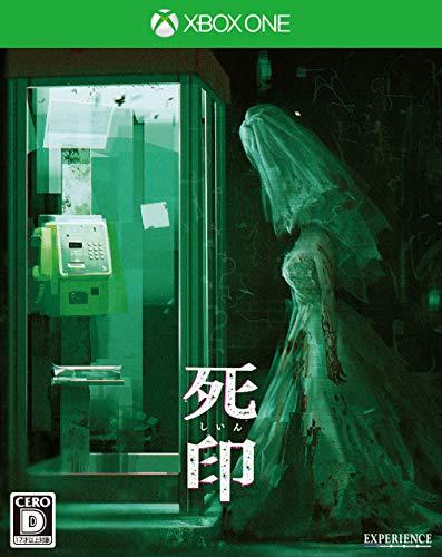 死印-XboxOne