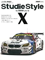 Studie Style for BMW Life 10 (Gakken Mook ル・ボラン)