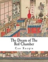 The Dream of The Red Chamber: Hung Lou Meng (The Story of the Stone)