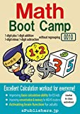 Math Boot Camp E 0010-007  1-digit plus 1-digit addition without regrouping + 1-digit minus 1-digit subtraction without regrouping Math Boot Camp E-007 Book 10  English Edition