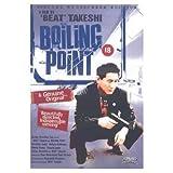 Boiling Point (3-4 x jûgatsu) (San mainasu yon kakeru jyu gatsu) [UK Import] - Yûrei Yanagi
