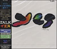 Talk by Yes (1994-07-28)