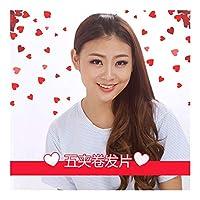 ZhaoXin Chen 日本と韓国の新しいかつら女性の気質長い巻き毛延長ピースファッション女性長い髪5クリップヘアピース (Color : Natural black)