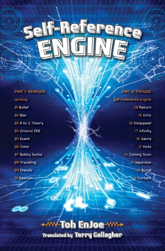 Self-Reference ENGINE (English Edition)