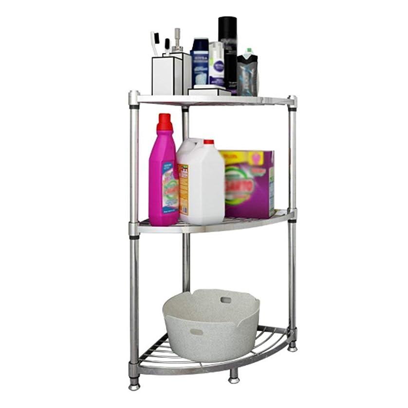 ええチャット彼はバスルームの棚シャワーオーガナイザー床に立ったステンレス鋼三角形パンチフリードレン調節可能な洗面台スタンド(色:#1-3レイヤー-63x40x70cm)