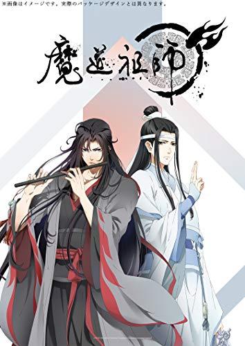 魔道祖師 羨雲編(完全生産限定版) [Blu-ray]