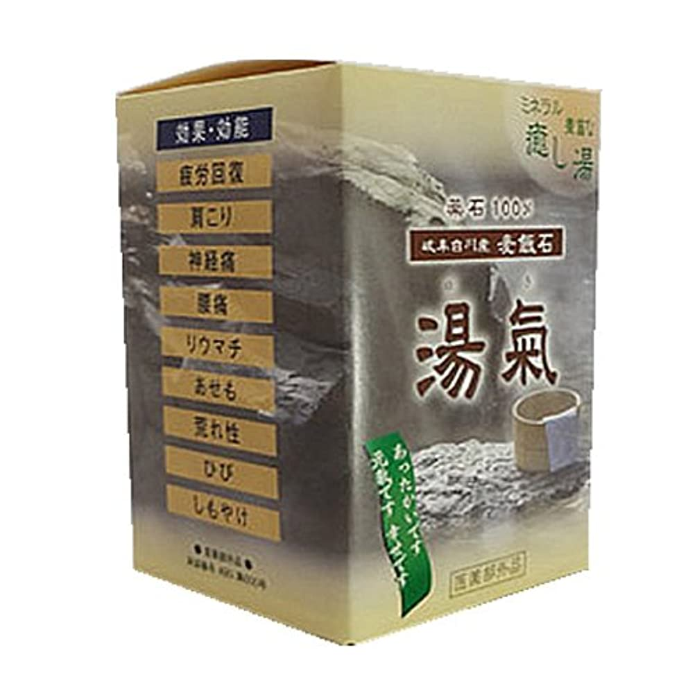 も防衛こんにちは医薬部外品 岐阜白川産麦飯石 湯気(ゆき) K11781