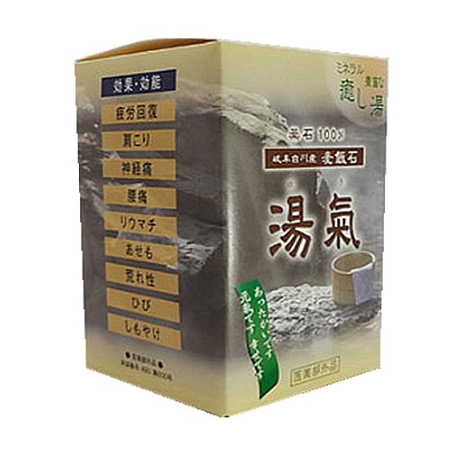 仲介者間違いなく教会医薬部外品 岐阜白川産麦飯石 湯気(ゆき) K11781