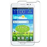 VacFun 4 Piezas HD Claro Protector de Pantalla para docomo Galaxy Note SC-05D Samsung GT-N7000, Screen Protector Sin Burbujas Película Protectora (Not Cristal Templado)