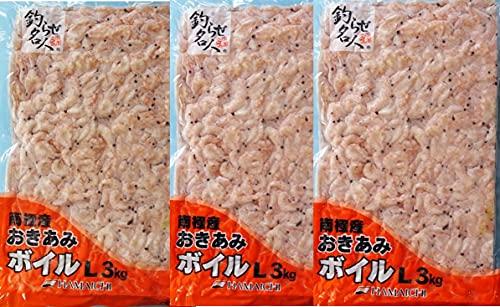 【3枚セット】HAMAICHI ボイルオキアミ3Kg 粒サイズL