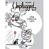 HOUYHNHNM Unplugged(フィナムアンプラグド) ISSUE 11 2020 SPRING SUMMER [雑誌] (講談社 Mook(J))