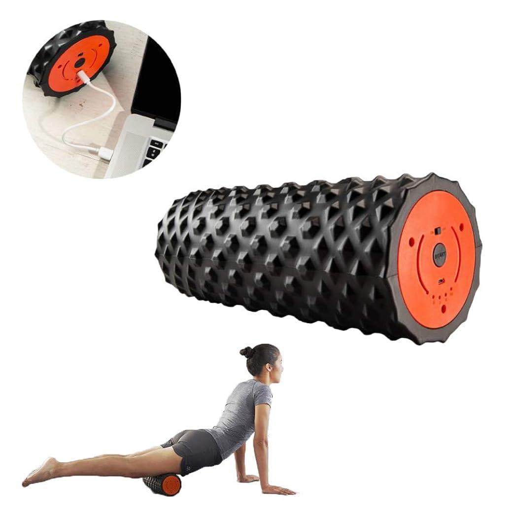 交差点研磨舌なフォームローラー 電気適性のマッサージャーは運動後の筋肉深いティッシュの制動機ポイントの処置のために再充電可能です