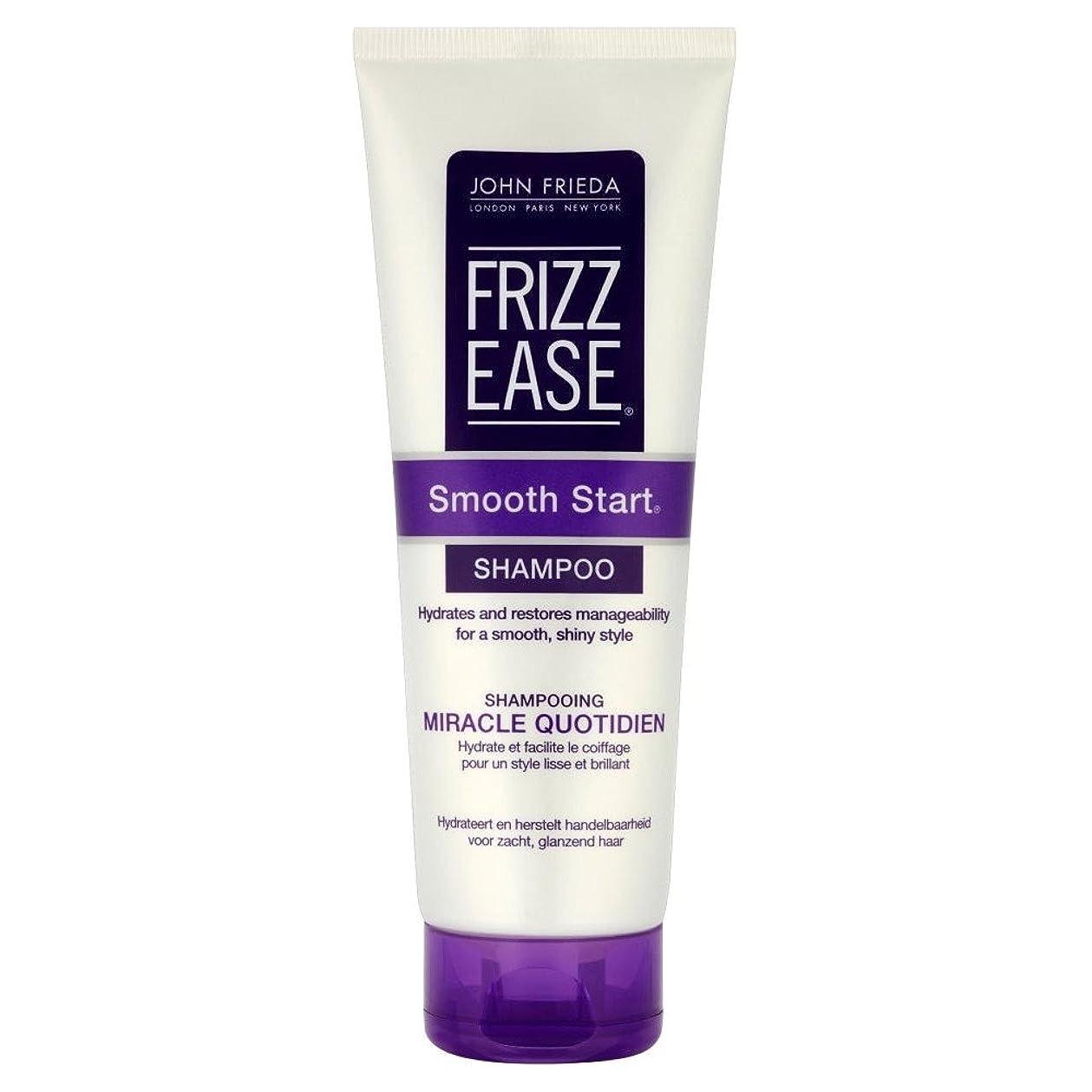 硬化するヨーロッパ剥離John Frieda Frizz Ease Smooth Start Shampoo (250ml) ジョンフリーダの縮れ順調なスタートシャンプー( 250ミリリットル)を和らげる [並行輸入品]