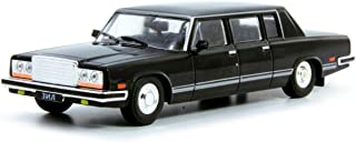 ZIL-41045 Black 1983 Year (ЗиЛ-41045) - Legendary Soviet Car 1/43 Scale Collectible Model Vehicle - Executive Car with a Limousine Type Body